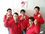 キューアンドエー株式会社 第二仙台オペレーションセンターのアルバイト
