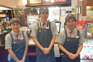 モスバーガー 南浦和店[2003](学生歓迎)・ファーストフードのアルバイト・バイト詳細