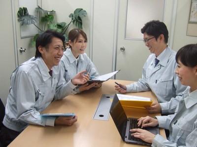 株式会社PGSホーム 浜松支店のアルバイト情報
