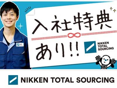 日研トータルソーシング株式会社 本社(お仕事No.3A1629-八王子)の求人画像