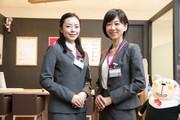 イオン保険サービス株式会社 京都五条店のアルバイト情報