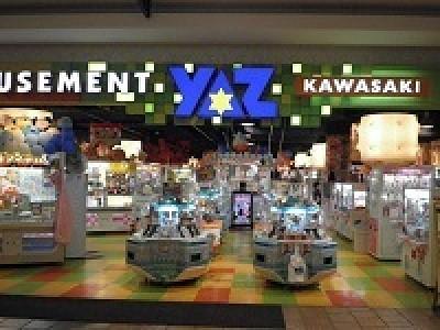 YAZ 川崎店のアルバイト情報