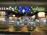YAZ 川崎店のアルバイト