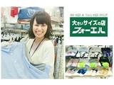 フォーエル イオンタウン成田富里店のアルバイト