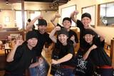 二代目丸源 沼津学園通店(ディナースタッフ)のアルバイト