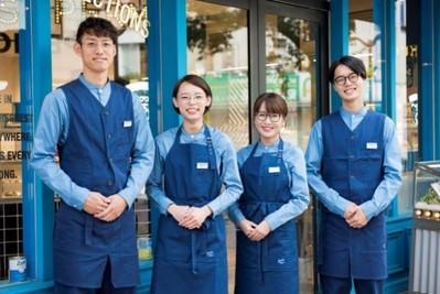 Zoff 盛岡フェザン店(契約社員)のアルバイト情報