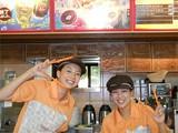 ミスタードーナツ 川崎駅前ショップ(学生)のアルバイト