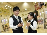 パチンコN-1 長岡寺島店(主婦(夫))のアルバイト