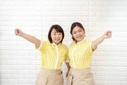 スタジオマリオ 近江八幡/近江八幡店 (6153)のアルバイト情報