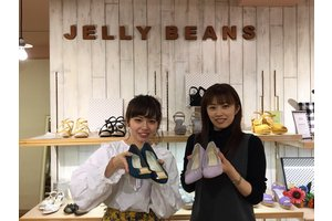 JELLYBEANSイオン各務原婦人靴販売スタッフ募集!時給1050円