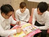 カラNET24 渋谷道玄坂店のアルバイト
