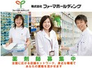 なの花薬局 真栄店のアルバイト