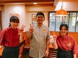古潭 京都ヨドバシ店のアルバイト