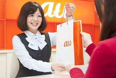 日本パーソナルビジネス 伊賀市 西大手駅エリア(携帯販売)のアルバイト情報