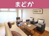 メディカルホームまどか 住吉大社東(介護福祉士/日勤)のアルバイト