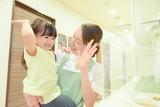 ポピンズナーサリースクール新宿三井ビル(保育士パート)のアルバイト