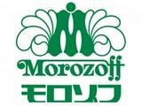 モロゾフ 西武秋田店のアルバイト