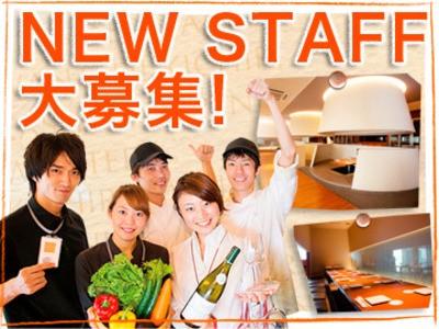 KICHIRI 近鉄奈良駅前のアルバイト情報