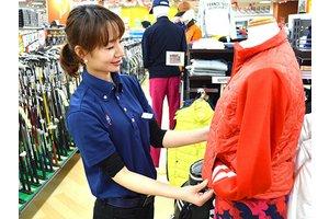 ゴルフパートナー 広島竹屋店・スポーツ用品販売スタッフのアルバイト・バイト詳細