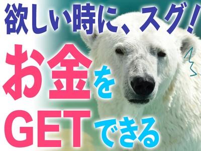 日本マニュファクチャリングサービス株式会社01/yoko101013の求人画像