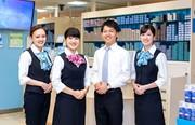 コンタクトのアイシティ 横須賀モアーズシティ店のアルバイト情報