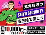 吉祥寺駅のバイト・アルバイト・パート求人情報