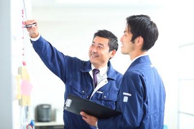 株式会社PGSホーム 福岡支店のアルバイト情報