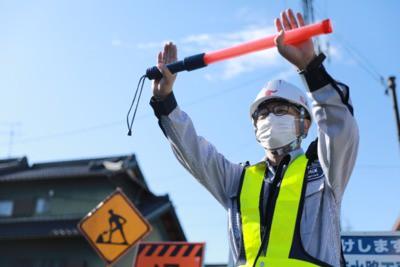 株式会社アリックス警備保障石川営業所 加賀温泉エリア アルバイトの求人画像