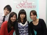 (渋谷)プロモーション・販売スタッフ/株式会社サンビジネスのアルバイト