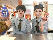 ダイリキ 加古川IY店のアルバイト情報