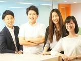 株式会社ベーシック フランチャイズ事業部 企画課のアルバイト