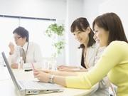 信金関連会社コールセンタースタッフ 新宿JS/0904005001のアルバイト求人写真1