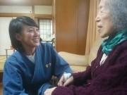 (看護師)デイサービス いこい家 別所のアルバイト求人写真3