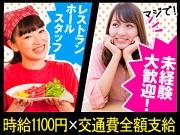ミレ・キャリア(御徒町焼き肉店)のアルバイト情報