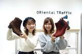 オリエンタルトラフィック 京阪 モール店のアルバイト