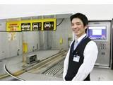 タイムズサービス株式会社 JR新宿ミライナタワー駐車場のアルバイト
