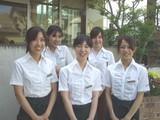 岡山珈琲館 PLUSのアルバイト