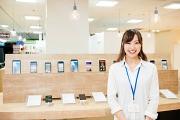 スマホの窓口 スマート・スマート おゆみ野店のアルバイト情報
