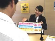 タイムズモビリティネットワークス株式会社 笹塚ロジスティクスセンター オペレーターのアルバイト情報