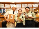 すしざむらい 歌舞伎町輝ビル総本店のアルバイト