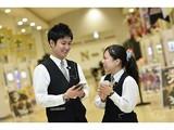 パチンコN-1 長岡寺島店のアルバイト