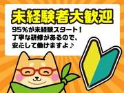 ディレクターズカンパニー 長崎のアルバイト情報