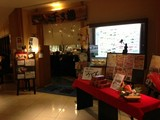 回転寿司 千漁 難波パークス店(フリーター)のアルバイト