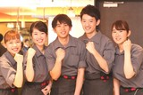 とんかつ 新宿さぼてん 鶴見緑地イオンモール店(学生)のアルバイト