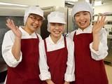 株式会社メフォス東京事業部(美竹の丘・しぶや 調理師募集)のアルバイト