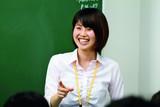 京葉学院 新浦安校(フリーター向け)のアルバイト