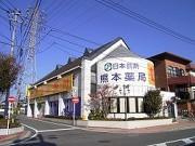 熊本薬局のアルバイト情報