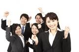 フィナンシャル・エージェンシー 沖縄コールセンターのアルバイト