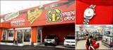 エブリデイゴールドラッシュ 熊谷店(フリーター)のアルバイト
