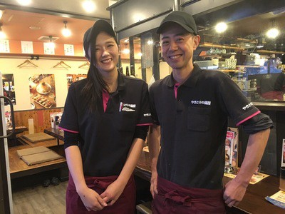 やきとりの扇屋 富士柚木店(深夜)のアルバイト情報